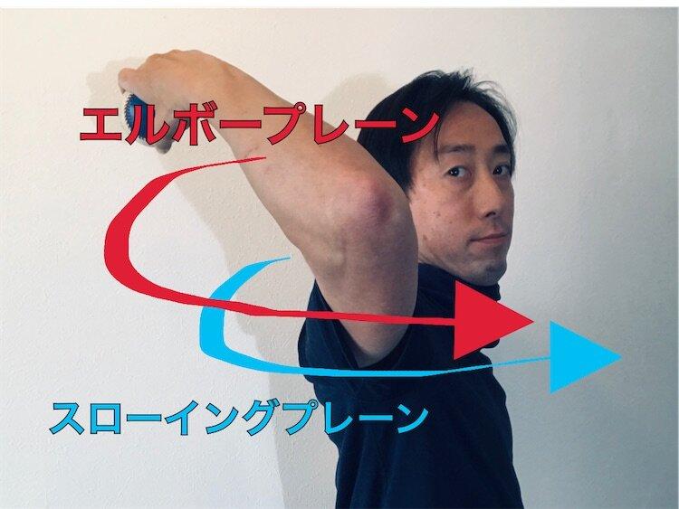 elbow3.jpg