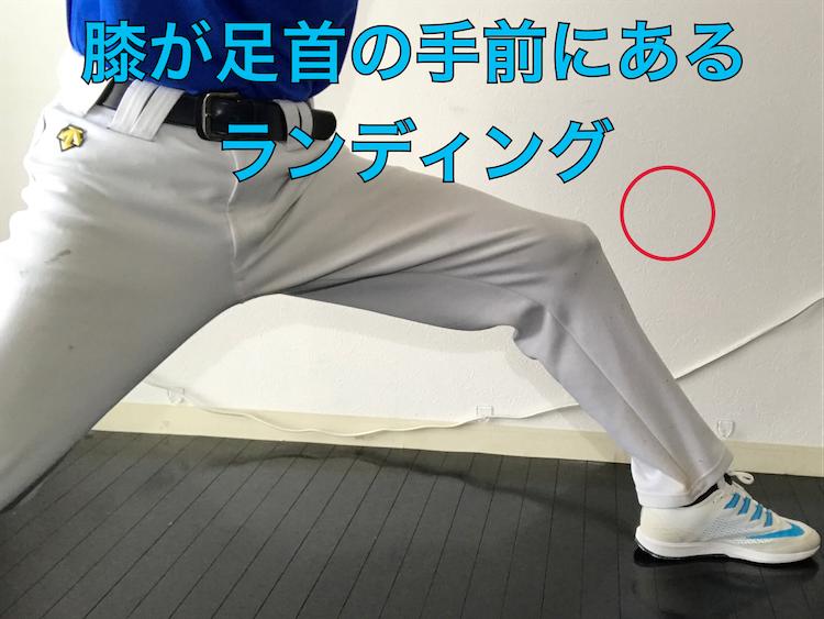 膝が足首の手前にある良い形