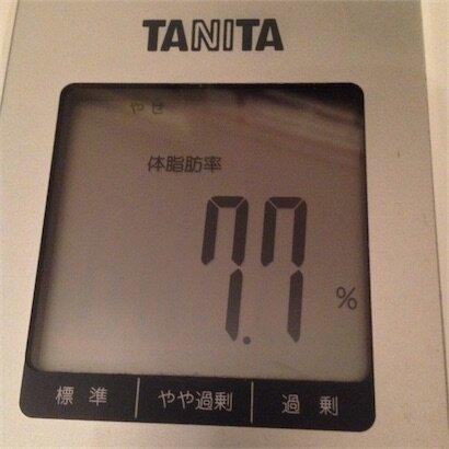 tanita2.jpg